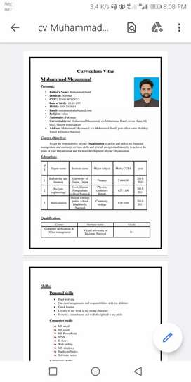 Need job in accounts and finance department