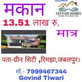 दीवाली के शुभ अवसर पर मकान 13.51 लाख रु.में उपलब्ध।