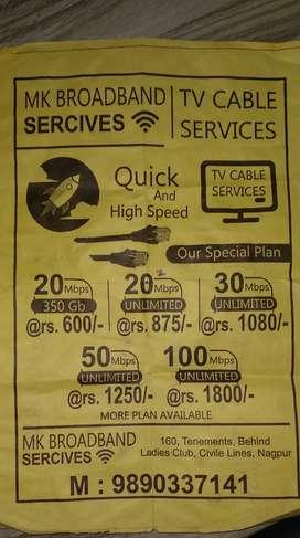 Mk Internet broadband Services