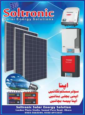 Soltronic Solar Energy Systems.