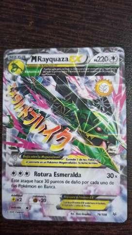 Pokémon GX ultra rare card