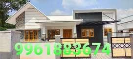 Paruthumpara.kuzhymatom.new.house.5.5.cent.bank.loan.facilityes