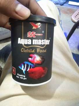 The best fish feed