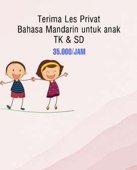Private Les Bahasa Mandarin