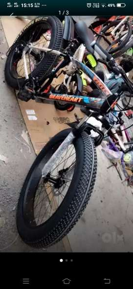 Hi brand new box packed Avon company fat cycle