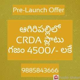 CRDA APPROVED PLOTS AT AGIRIPALLY @4500/-