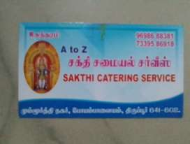 A to z shakthi catering service