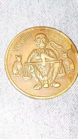 Purane payse old coins hafana 1939