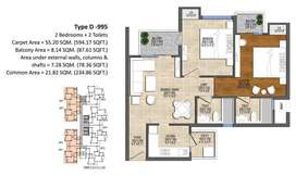1)Get Residential Property at 2 BHK Apartment Ace Divino Noida
