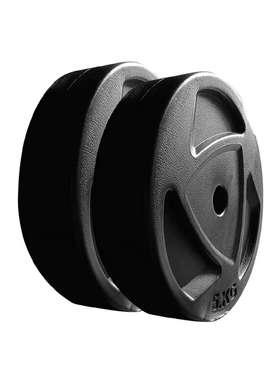 5Kg X 2 PVC gym plate