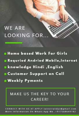Require Females Home Based Work Android Phone Reqried