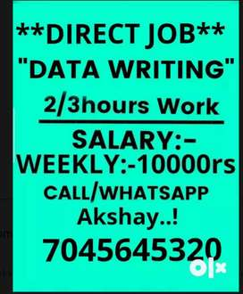 2_3 hour part time job weekly salary 10000