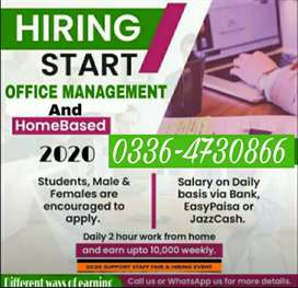 Online adds posting job available education matric to master