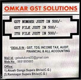 OMKAR GST SOLUTIONS