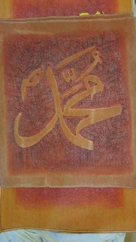 Calligraphy carpet for wall decoration available