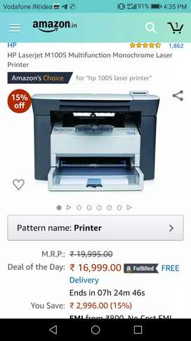Hp 1005 laserjet printer
