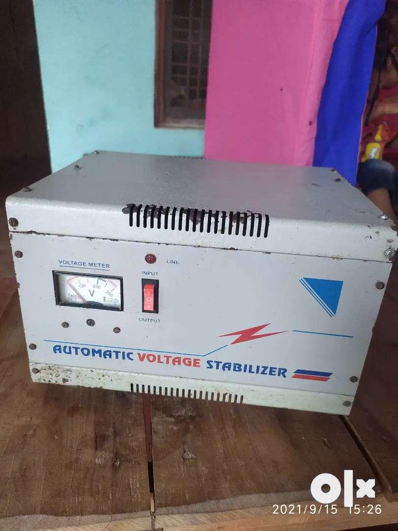 Stabilizer 3.5kg copper