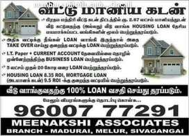 House for sale 100% full payment loan with 2.67 laks subsidy