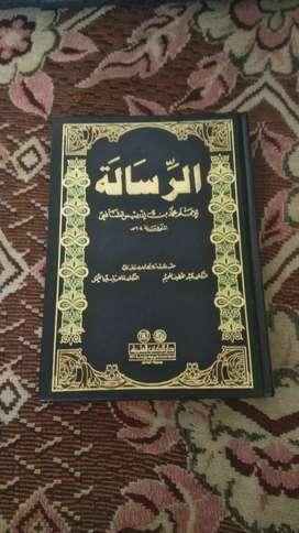Kitab Ar-Risalah (karangan imam syafi'i)