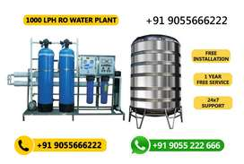 1000 Litre per Hour RO Water Treatment Plant (1 Year Free Service)