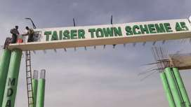 Taiser town 76-4 main road plot available for sale