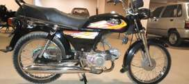 HABIB BIKE 70 FOR SALE