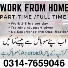 Online Job opportunities for both male and female.