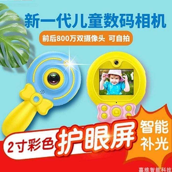 Kids Camera Genggam Dual Cam T008 0