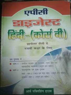 Hindi grammar books