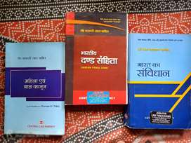 Unused hindi Law books, almost new