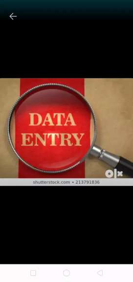 Job for MF from home data typing work
