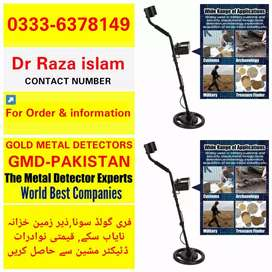 Free Gold by Using Under Ground Gold Metal Detector. MDL-45