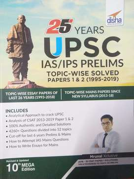 UPSC previous years (1995 - 2019)