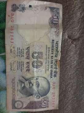 Uang Kertas 50 Reserve India