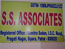 Collection Officer