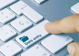 Data entry operator requires