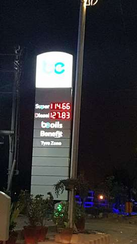 Petrol pump at share-e-faisal on unbelievable price