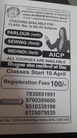 Required //Parlor teacher /dress designer /fashion designer