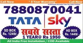 Tata Sky DTH Dish tv Airtel D2H New HD BOX LOWEST PRICES TataSky