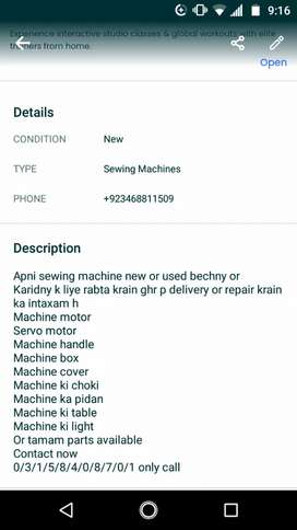 Sewing machine motor new & used available