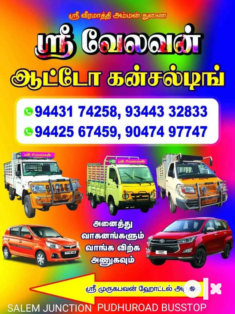 All commercial vehicles selling & buying 0