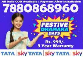 TATA SKY DIWALI DHAMAKA SALE SIRF Rs 999 mein FULL CONNECTION TATASKY