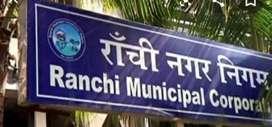 Ranchi Nagar Nigam