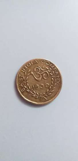 Very old and antic coin of 1839 East Indian company