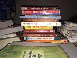 UPSC IAS and RAS BOOKS