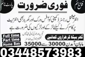 Male/Female Staff Required For Office Work . Home Base . Online Work.