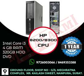 Hp Core i3 (3rd Generation) Slim Cpu With 1 Year Warranty