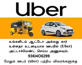 Free Uber Auto & Cab Attachments Joining Bonus + Special Incentive