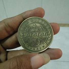 Koin Rusia Satu Juta Rubel Tebal Commemorative Coin