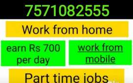 Dear candidate, home based job now at ur home town